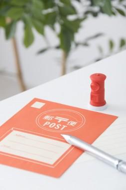 postandletter20151112