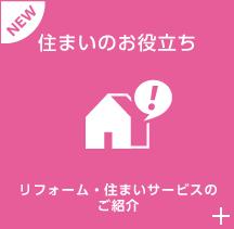 スクリーンショット 2015-12-24 13.55.46