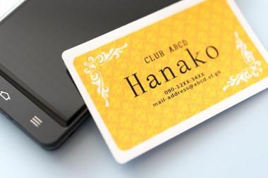 namecard20151222