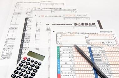 taxreport20151221