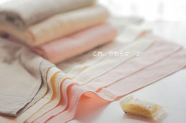 3ガーゼ&パイル リバーシブルバスタオル(今治タオル)-タオルはまかせたろ_com _日本製タオル_