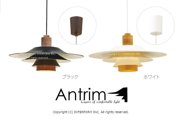 light-160125-07