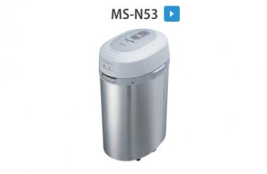 tbl_MS-N53