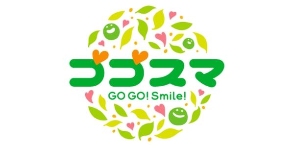 CBCテレビ ゴゴスマ~GOGO!Smile!