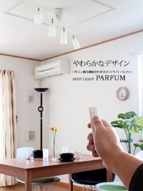 parfum_01