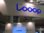 looop-icon