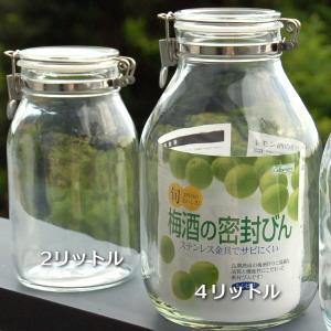 梅酒を入れてる瓶は無印良品のもの。