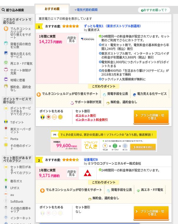 Screenshot 2016-05-30 at 12.45.24