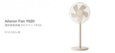 item839p1