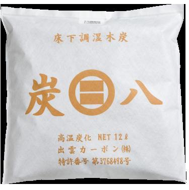 yukashita