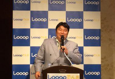 looop-0804