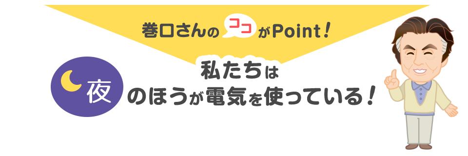 makiguch-san-1-960x320