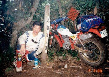 滋賀比良岳登頂成功42歳