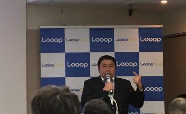 looop02