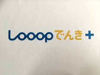 looop03