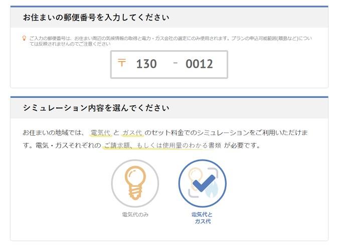 set_check