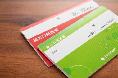 tepco クレジット カード