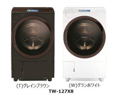 機 洗濯 代 乾燥 電気 付き 機 乾燥機付きの洗濯機電気代はどの位かかるものなんでしょうか?冬場本当に洗