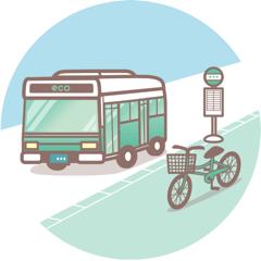 徒歩や自転車、公共交通機関をできる限り使うようにしている